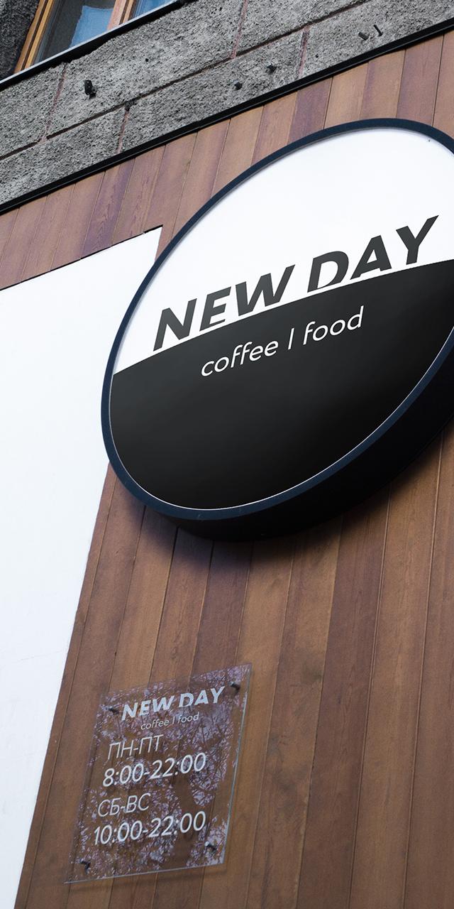 Брендинг для московской сети кофеен