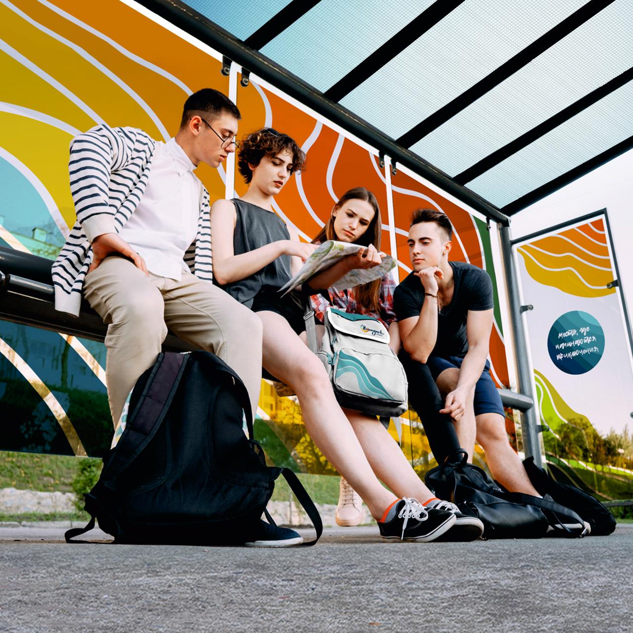 Айдентика туристического бренда города Геленджик на примере остановочного павильона
