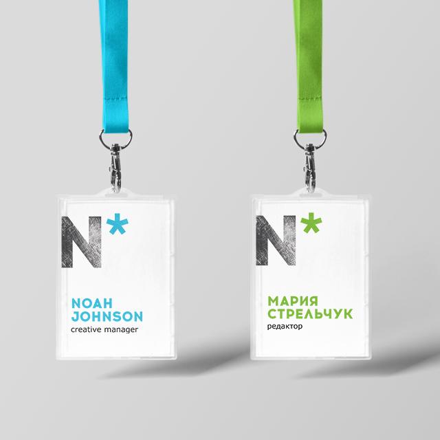 НГУ, логотип, на примере фирменных бейджей