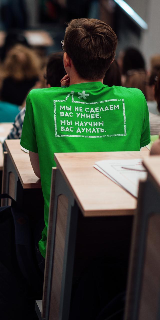 НГУ, логотип и слоган на примере фирменной футболки