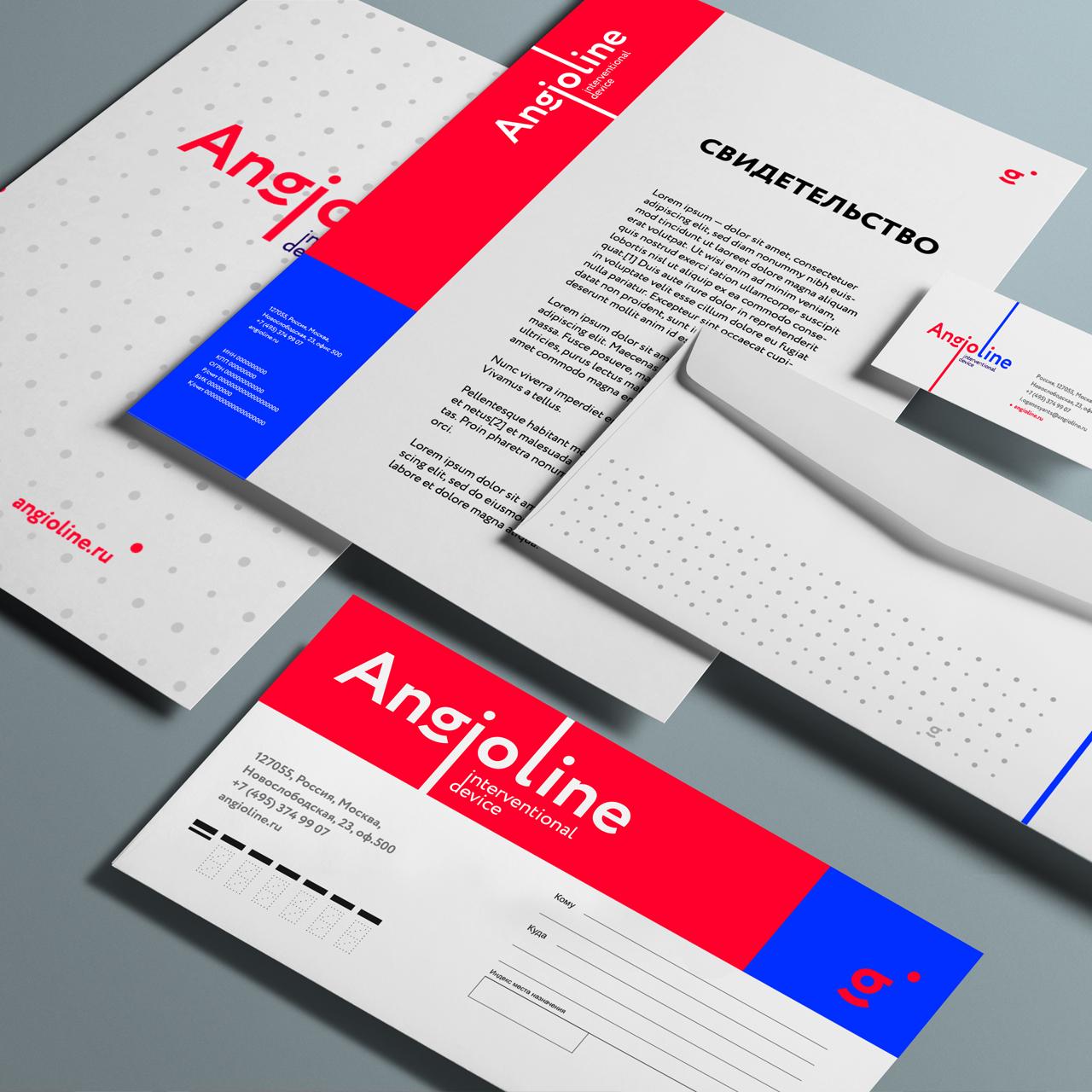 Ангиолайн, фирменный стиль, пример деловой документации