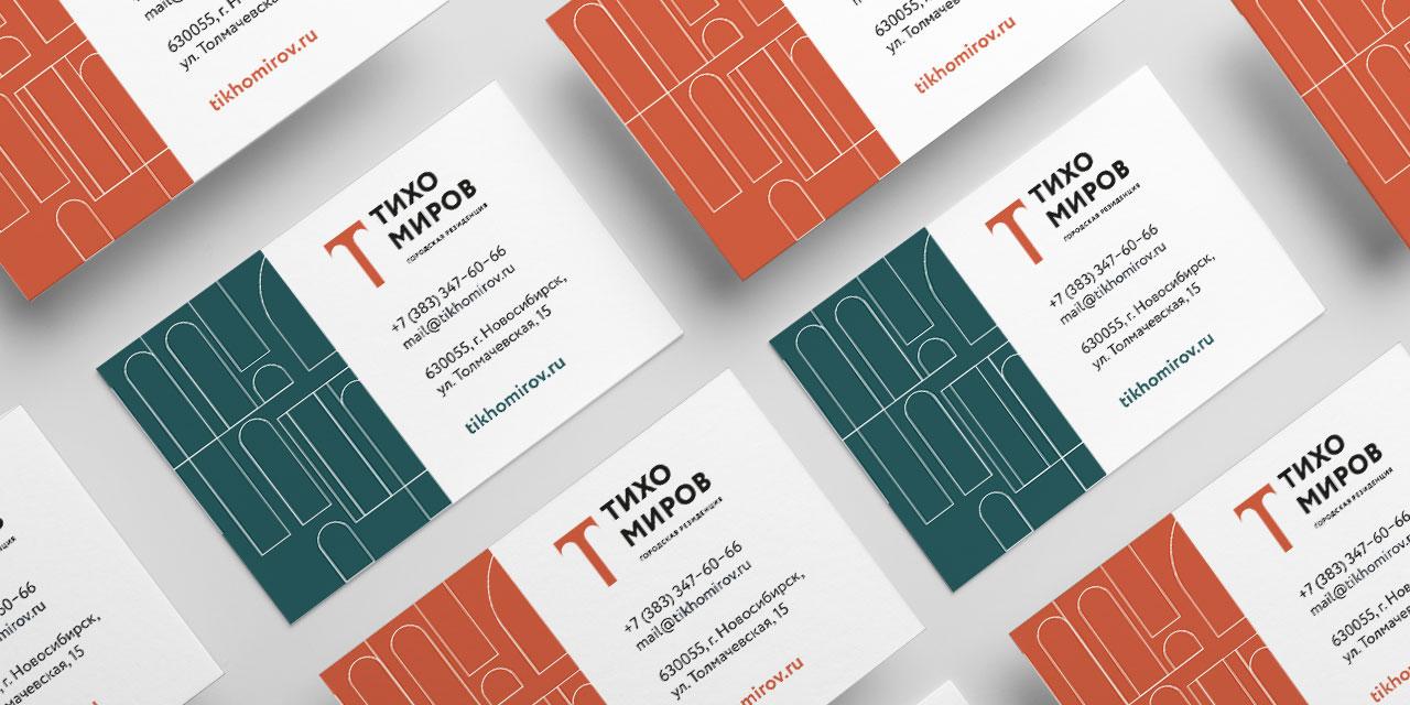 Айдентика для визиток Тихомиров