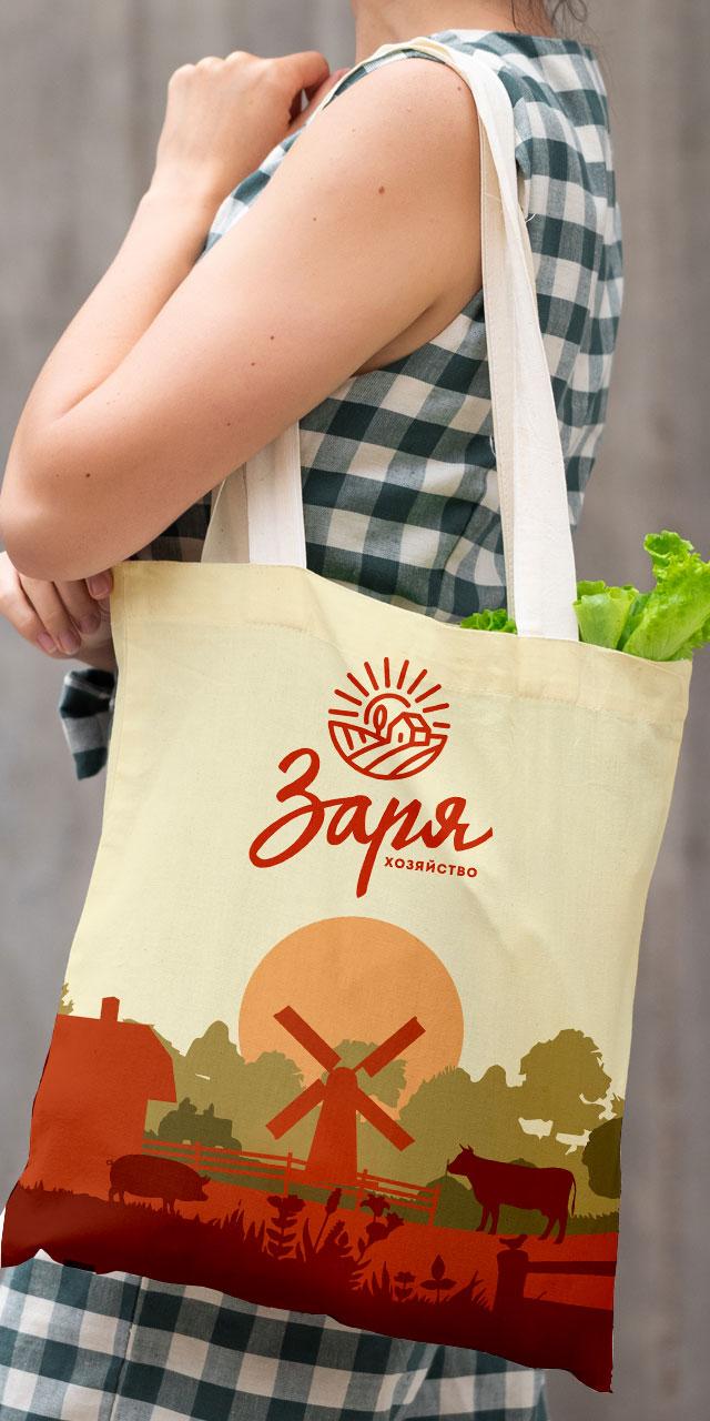 Визуальная среда ЗАРЯ хозяйства на брендовых сумках