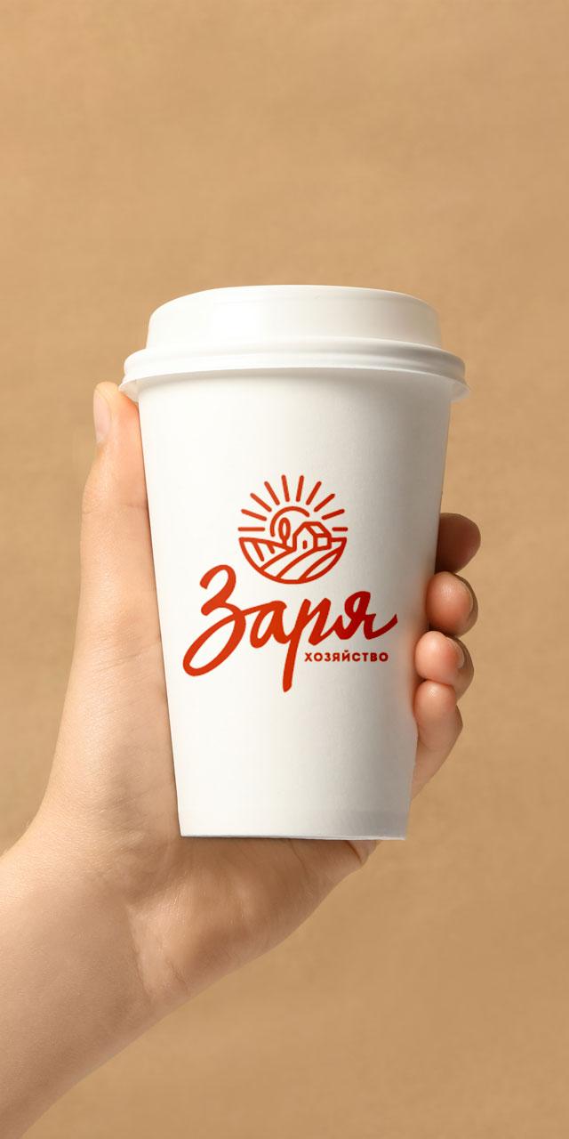 Логотип хозяйства ЗАРЯ на кофейном стакане